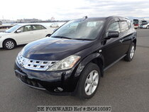 Used 2007 NISSAN MURANO BG610597 for Sale for Sale