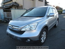 Used 2006 HONDA CR-V BG610598 for Sale for Sale
