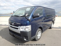 Used 2015 TOYOTA REGIUSACE VAN BG612189 for Sale for Sale