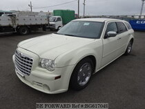 Used 2011 DODGE MAGNUM BG617049 for Sale for Sale