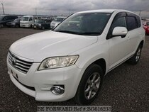 Used 2010 TOYOTA VANGUARD BG616233 for Sale for Sale