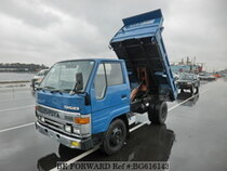 Used 1988 TOYOTA TOYOACE BG616143 for Sale for Sale