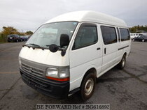 Used 2001 TOYOTA HIACE VAN BG616893 for Sale for Sale