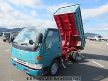 Used 1997 TOYOTA DYNA TRUCK BG616287 for Sale for Sale
