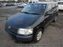 Used 2007 TOYOTA PROBOX WAGON BG616894 for Sale for Sale
