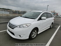 Used 2014 NISSAN LAFESTA BG616815 for Sale for Sale