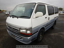 Used 2001 TOYOTA HIACE VAN BG616844 for Sale for Sale