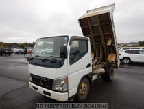 Used 2005 MITSUBISHI CANTER BG616846 for Sale for Sale