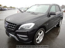 Used 2012 MERCEDES-BENZ M-CLASS BG616863 for Sale for Sale