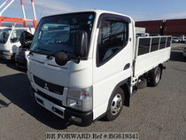 Used 2012 MITSUBISHI CANTER BG619341 for Sale for Sale