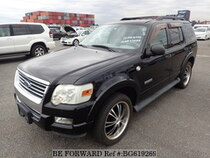 Used 2007 FORD EXPLORER BG619269 for Sale for Sale