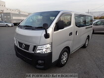 Used 2014 NISSAN CARAVAN VAN BG619523 for Sale for Sale