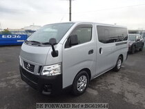Used 2014 NISSAN CARAVAN VAN BG619544 for Sale for Sale