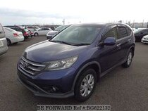Used 2012 HONDA CR-V BG622132 for Sale for Sale