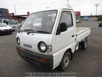 Used 1993 SUZUKI CARRY TRUCK BG628398 for Sale for Sale
