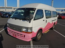 Used 2003 TOYOTA HIACE COMMUTER BG628498 for Sale for Sale