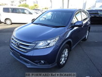 Used 2012 HONDA CR-V BG649510 for Sale for Sale