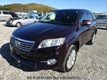 Used 2011 TOYOTA VANGUARD BG649512 for Sale for Sale