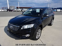 Used 2012 TOYOTA VANGUARD BG606450 for Sale for Sale