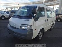 Used 2012 MAZDA BONGO VAN BG649433 for Sale for Sale