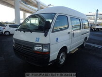Used 2004 TOYOTA HIACE COMMUTER BG649414 for Sale for Sale