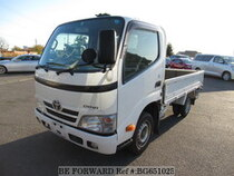 Used 2014 TOYOTA DYNA TRUCK BG651025 for Sale for Sale