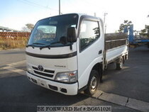 Used 2009 TOYOTA TOYOACE BG651026 for Sale for Sale