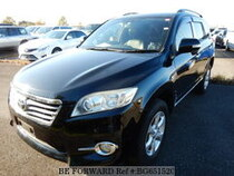 Used 2012 TOYOTA VANGUARD BG651520 for Sale for Sale
