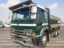Used 1995 MITSUBISHI FIGHTER BG654593 for Sale for Sale