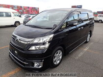 Used 2012 TOYOTA VELLFIRE BG653535 for Sale for Sale