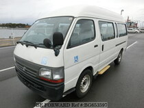Used 2003 TOYOTA HIACE COMMUTER BG653597 for Sale for Sale