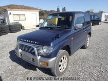 Used 1998 MITSUBISHI PAJERO MINI BG653109 for Sale for Sale