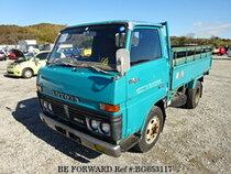 Used 1978 TOYOTA DYNA TRUCK BG653117 for Sale for Sale