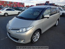 Used 2010 TOYOTA ESTIMA BG653495 for Sale for Sale
