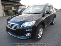 Used 2010 TOYOTA VANGUARD BG656129 for Sale for Sale