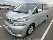 Used 2010 TOYOTA VELLFIRE BG661949 for Sale for Sale