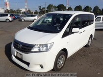 Used 2011 NISSAN SERENA BG661054 for Sale for Sale
