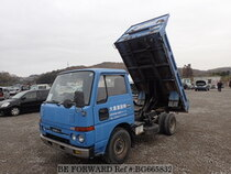 Used 1990 NISSAN ATLAS BG665832 for Sale for Sale