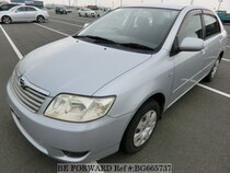 Used 2004 TOYOTA COROLLA SEDAN BG665737 for Sale for Sale