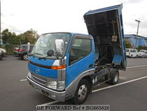 Used 2000 HINO DUTRO BG665826 for Sale for Sale