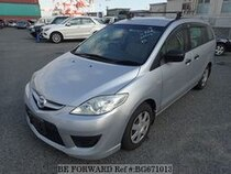 Used 2008 MAZDA PREMACY BG671013 for Sale for Sale