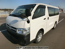 Used 2012 TOYOTA HIACE VAN BG671358 for Sale for Sale