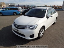 Used 2014 TOYOTA COROLLA AXIO BG671295 for Sale for Sale