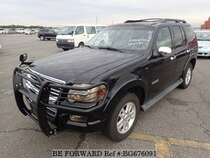Used 2009 FORD EXPLORER BG676091 for Sale for Sale