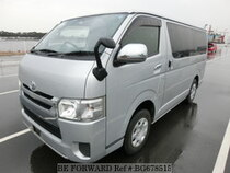 Used 2014 TOYOTA REGIUSACE VAN BG678515 for Sale for Sale