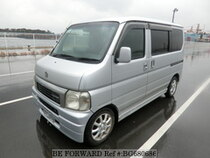 Used 2000 HONDA VAMOS BG680686 for Sale for Sale