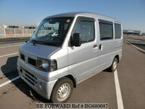 Used 2010 NISSAN CLIPPER VAN BG680687 for Sale for Sale