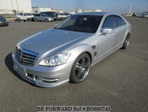 Used 2005 MERCEDES-BENZ S-CLASS BG680742 for Sale for Sale