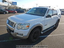 Used 2007 FORD EXPLORER BG680743 for Sale for Sale