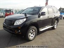 Used 2012 TOYOTA LAND CRUISER PRADO BG682722 for Sale for Sale